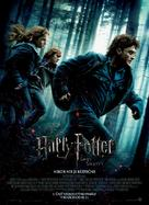 Harry Potter and the Deathly Hallows: Part I - Slovak Movie Poster (xs thumbnail)