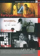 Forbrydelsens element - Italian DVD cover (xs thumbnail)
