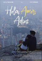 Hello, Love, Goodbye - Philippine Movie Poster (xs thumbnail)