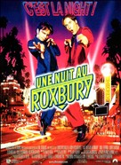 A Night at the Roxbury - French Movie Poster (xs thumbnail)