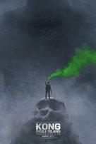 Kong: Skull Island - Teaser movie poster (xs thumbnail)