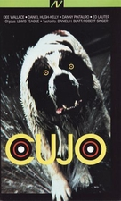 Cujo - Finnish VHS movie cover (xs thumbnail)