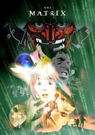 The Animatrix - German DVD cover (xs thumbnail)