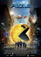 Pixels - Slovak Movie Poster (xs thumbnail)