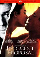 Indecent Proposal - Movie Cover (xs thumbnail)
