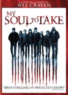 My Soul to Take - Movie Cover (xs thumbnail)