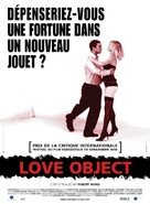 Love Object - French Movie Poster (xs thumbnail)