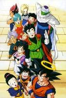 """""""Dragon Ball Z"""" - Key art (xs thumbnail)"""