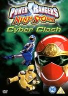 """Power Rangers Ninja Storm"" - Movie Cover (xs thumbnail)"