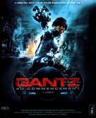 Gantz - French Movie Cover (xs thumbnail)