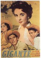 Giant - Spanish poster (xs thumbnail)