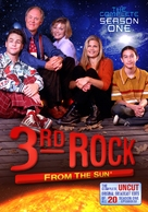 """3rd Rock from the Sun"" - DVD movie cover (xs thumbnail)"