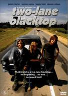 Two-Lane Blacktop - DVD cover (xs thumbnail)