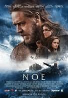 Noah - Romanian Movie Poster (xs thumbnail)