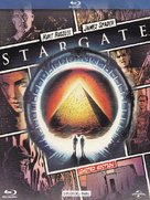 Stargate - British Blu-Ray movie cover (xs thumbnail)