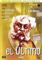 Der letzte Mann - Spanish DVD cover (xs thumbnail)
