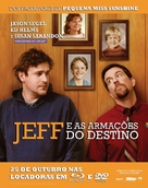 Jeff Who Lives at Home - Brazilian Video release poster (xs thumbnail)