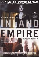 Inland Empire - Japanese Movie Poster (xs thumbnail)