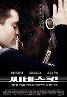 Seabiscuit - South Korean Advance movie poster (xs thumbnail)