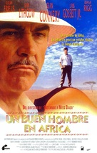 A Good Man in Africa - Spanish Movie Poster (xs thumbnail)