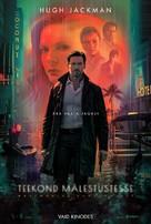 Reminiscence - Estonian Movie Poster (xs thumbnail)
