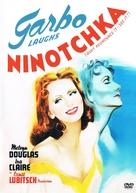 Ninotchka - DVD cover (xs thumbnail)