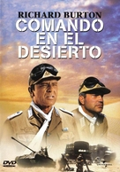 Raid on Rommel - Spanish Movie Cover (xs thumbnail)