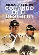 Raid on Rommel - Spanish Movie Cover (xs thumbnail)