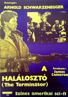 The Terminator - Hungarian Movie Poster (xs thumbnail)