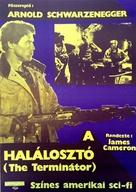 The Terminator - Hungarian Movie Poster (xs thumbnail)