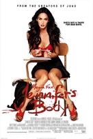Jennifer's Body - Movie Poster (xs thumbnail)