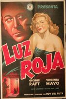 Red Light - Argentinian Movie Poster (xs thumbnail)