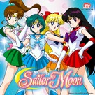 """Bishôjo senshi Sêrâ Mûn"" - Blu-Ray movie cover (xs thumbnail)"