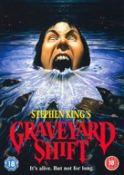 Graveyard Shift - British DVD cover (xs thumbnail)
