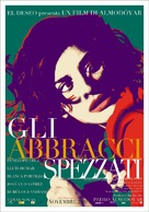 Los abrazos rotos - Italian Movie Poster (xs thumbnail)