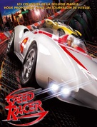 Speed Racer - French poster (xs thumbnail)