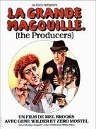 The Producers - French Movie Poster (xs thumbnail)