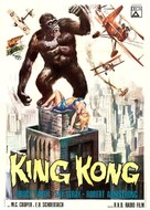 King Kong - Italian Movie Poster (xs thumbnail)