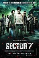 7 gwanggu - Singaporean Movie Poster (xs thumbnail)