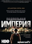 """Boardwalk Empire"" - Russian poster (xs thumbnail)"