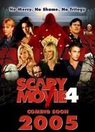Scary Movie 4 - Movie Poster (xs thumbnail)