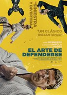 The Art of Self-Defense - Mexican Movie Poster (xs thumbnail)