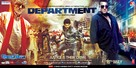 Department - Indian Movie Poster (xs thumbnail)