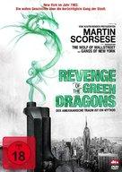 Revenge of the Green Dragons - German DVD cover (xs thumbnail)