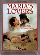 Maria's Lovers - French Movie Poster (xs thumbnail)