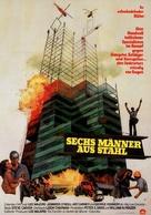Steel - German Movie Poster (xs thumbnail)