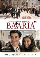 Baarìa - Greek Movie Poster (xs thumbnail)