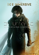 Dune - French Movie Poster (xs thumbnail)
