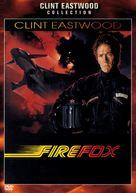 Firefox - DVD cover (xs thumbnail)