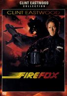 Firefox - DVD movie cover (xs thumbnail)